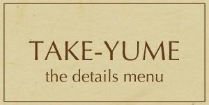 take-yume