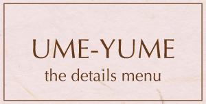 ume-yume